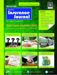 Title-Insurance Journal (3rd Quarter 2018)